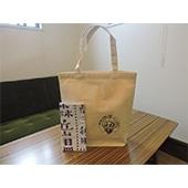 【三種町産品】メロッパエコバック&手ぬぐい(送料無料)