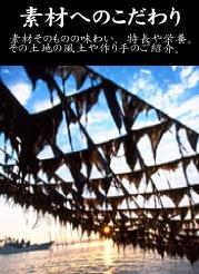 丸徳海苔の冬ギフト