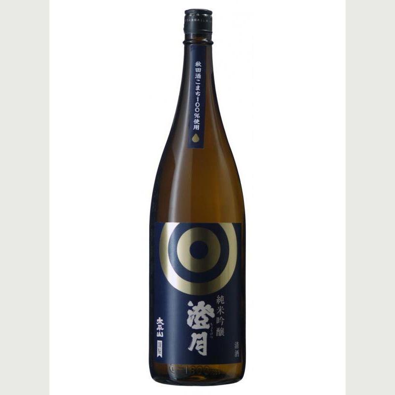 太平山 純米吟醸 澄月