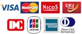 クレジットカード VISA MASTER AMEX JCB DINERS