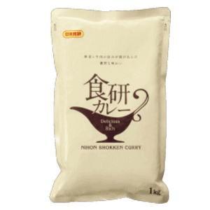 食研カレー1kg