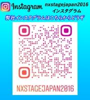 Instagram-nxstagejapan2016