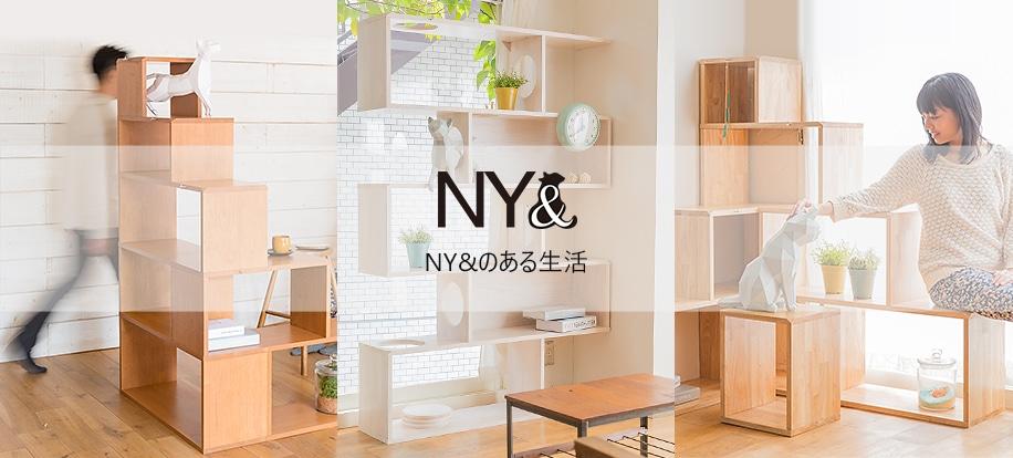 NY& style, NY& life