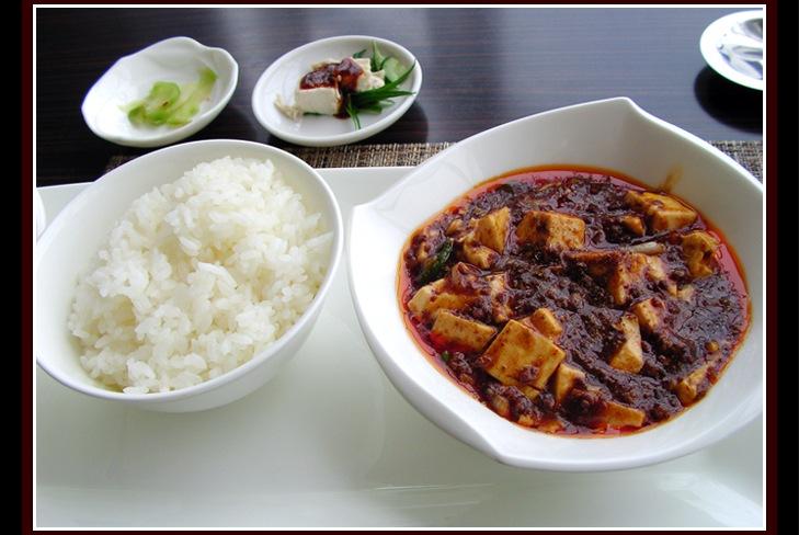 「スーツァンレストラン陳」マーボー豆腐
