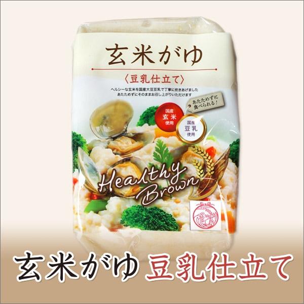 ヘルシーブラウンシリーズ 玄米がゆ〈豆乳仕立て〉