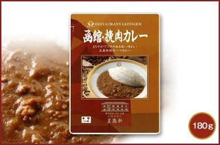 五島軒カレー「函館挽肉カレー中辛」