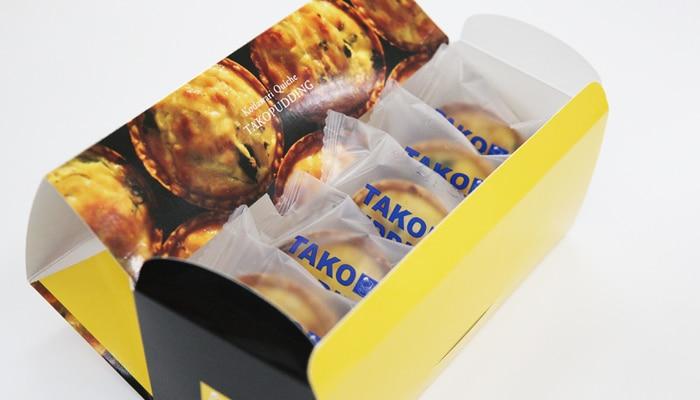 お好みの数だけ解凍できる個包装。