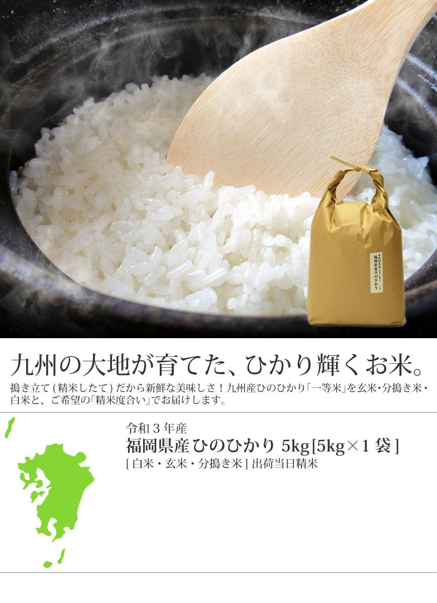 した 米 の 精米 て