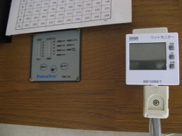 ワットメーターとリモートでシステムを監視