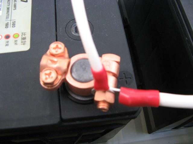 バッテリーターミナル接続端子