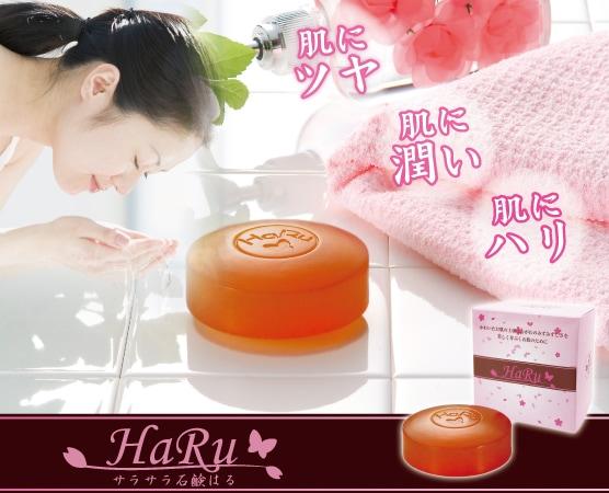 サラサラ石鹸はる〜HaRu〜