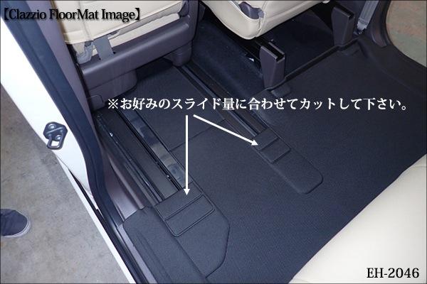 イメージ図 N-BOX乗用