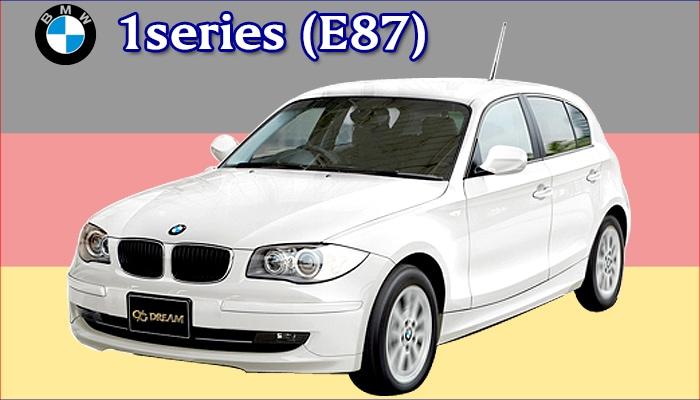 スタンダードフロアマット BMW 1シリーズ E87