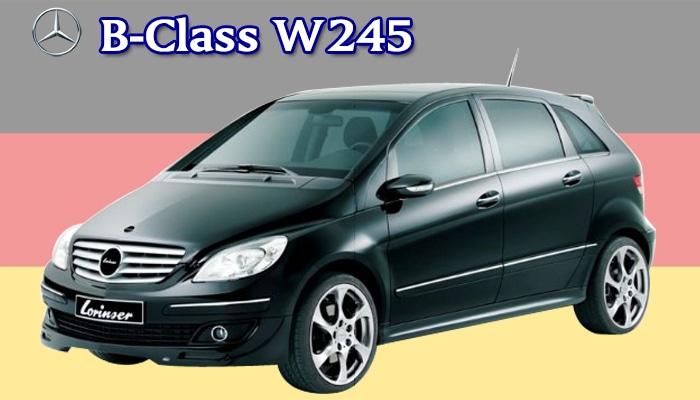 スタンダードフロアマット Mercedes-Benz Bクラス W245