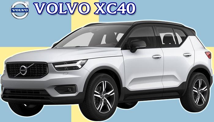 VOLVO XB系 XC40用 フロアーマット