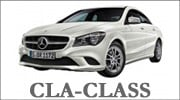 CLAクラス