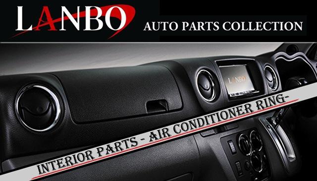 NV350 キャラバン エアコンリング