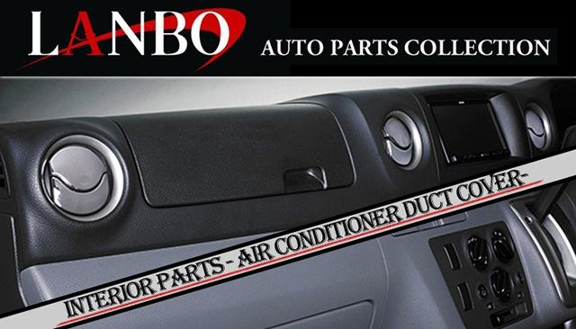 NV350 キャラバン エアコンダクトカバー