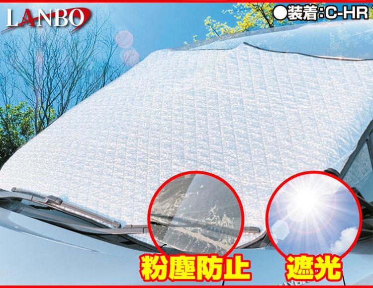 フロントガラス凍結防止シート
