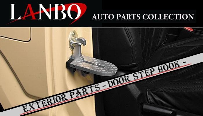 LANBO ドアステップフック