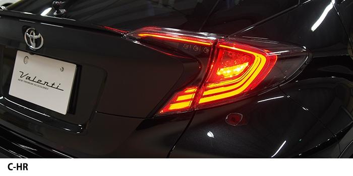 C-HR ブレーキ4灯化キット