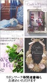 Craft&Flower