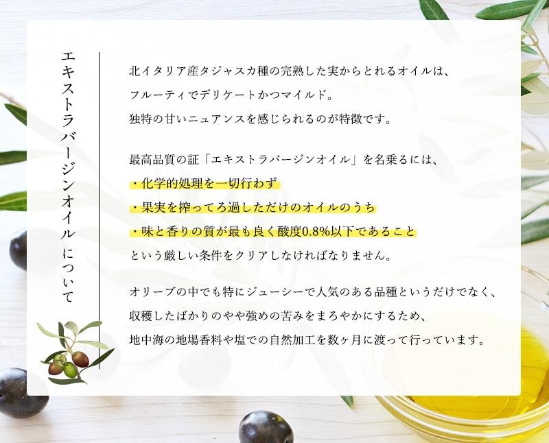 木頭ゆずオリーブオイル