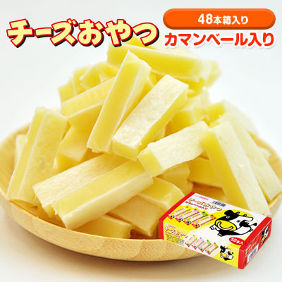 48本入りチーズおやつカマンベール