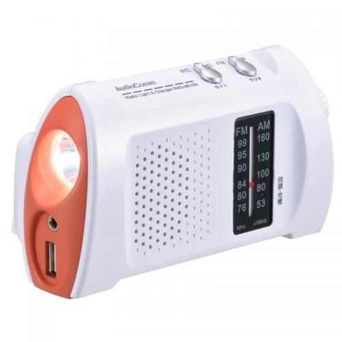 AudioComm スマホ充電ラジオライト ワイドFM対応|RAD-M510N 07-8680