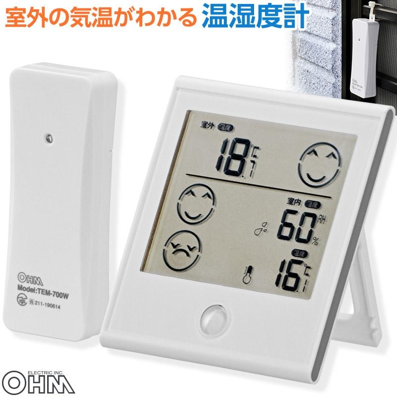 室外の気温がわかる温湿度計|TEM-700-W 08-0086 オーム電機 OHM
