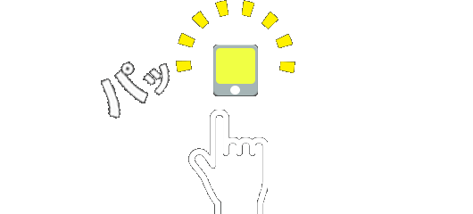 LEDフットライト・ナイトライト コンセント・スイッチタイプ