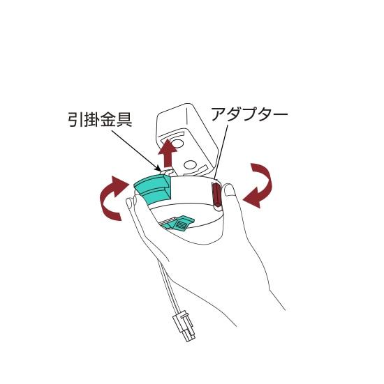 設置方法1