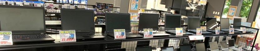 激安PC販売アウトレット1