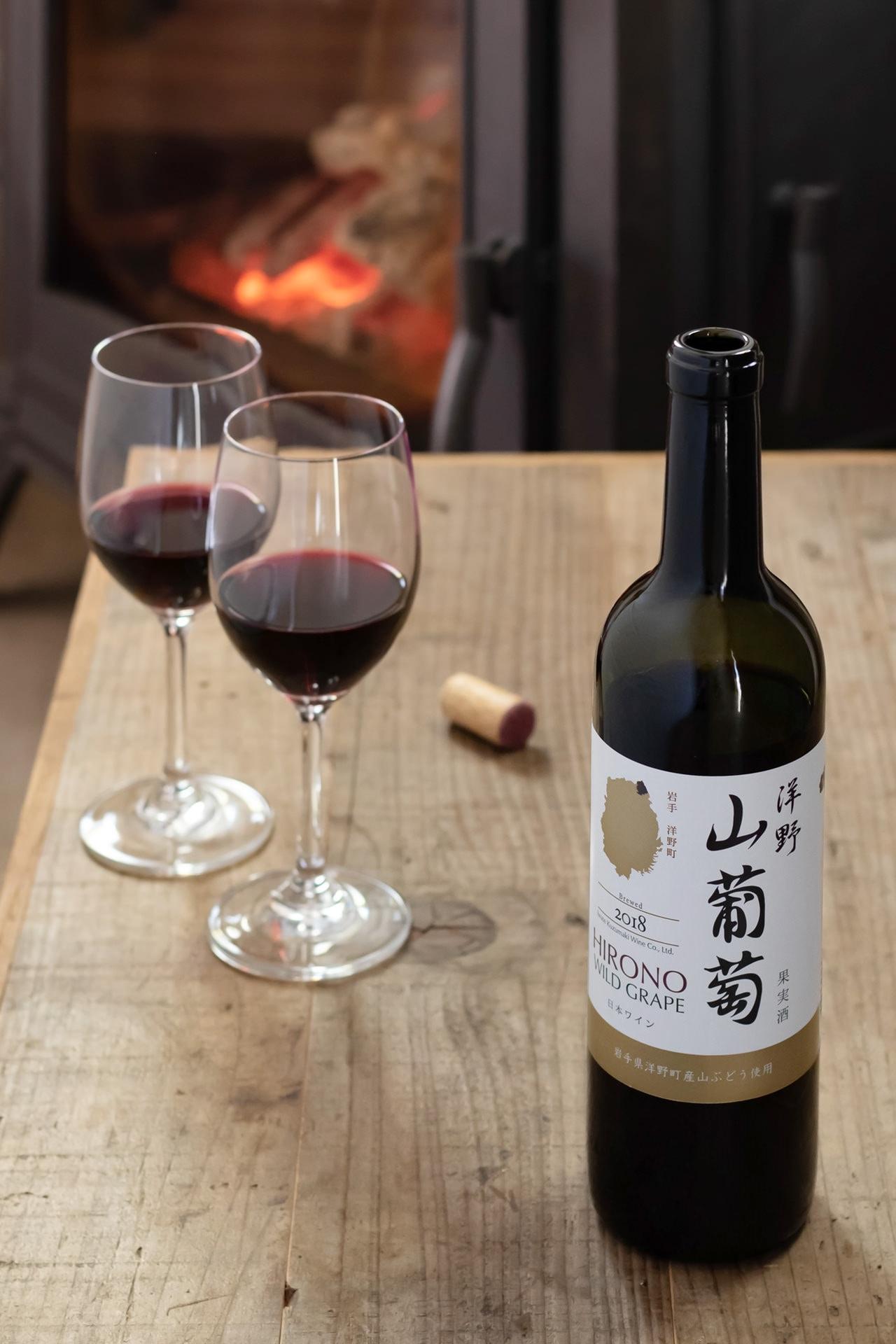洋野山葡萄ワイン