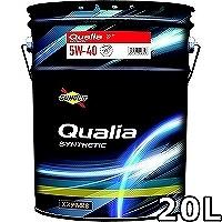 スノコ クオリア 5W-40 SP/CF エステル配合シンセティック 20L SUNOCO Qualia