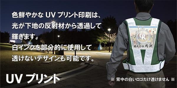 uvプリントイメージ