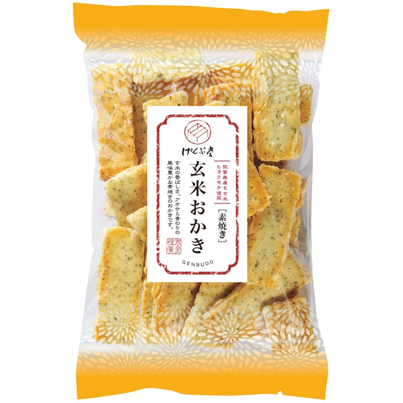 玄米おかき素焼き平袋