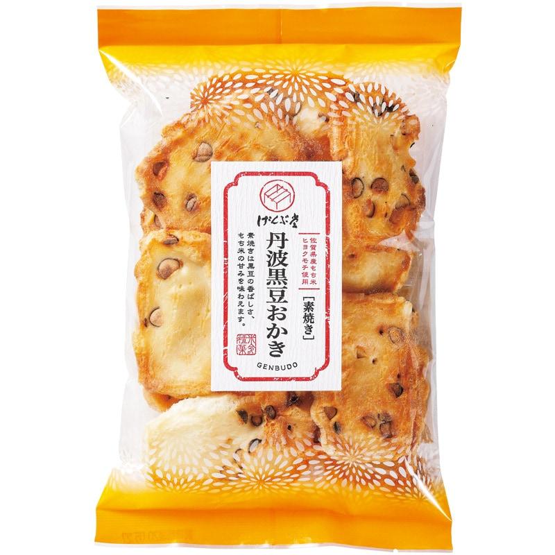 丹波黒豆おかき素焼き平袋
