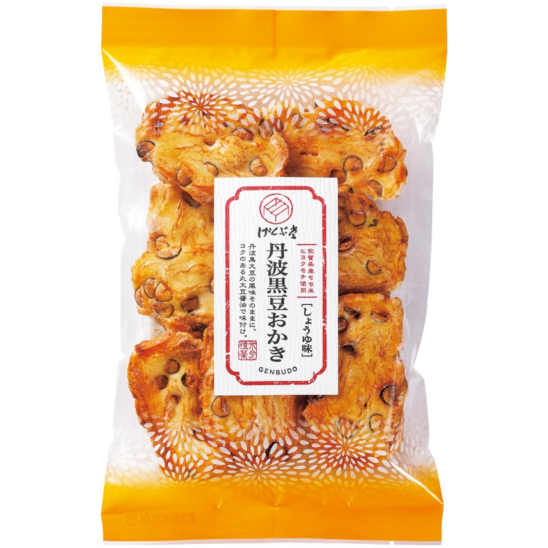 丹波黒豆おかき醤油味平袋