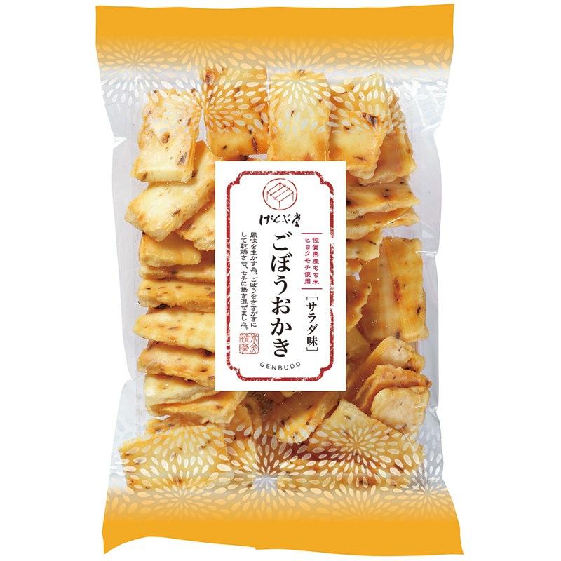 ごぼうおかき(サラダ味)平袋