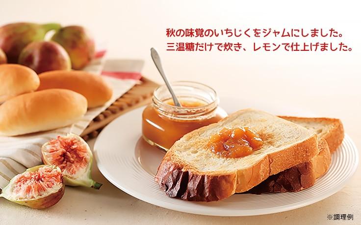 いちじくジャムイメージ2