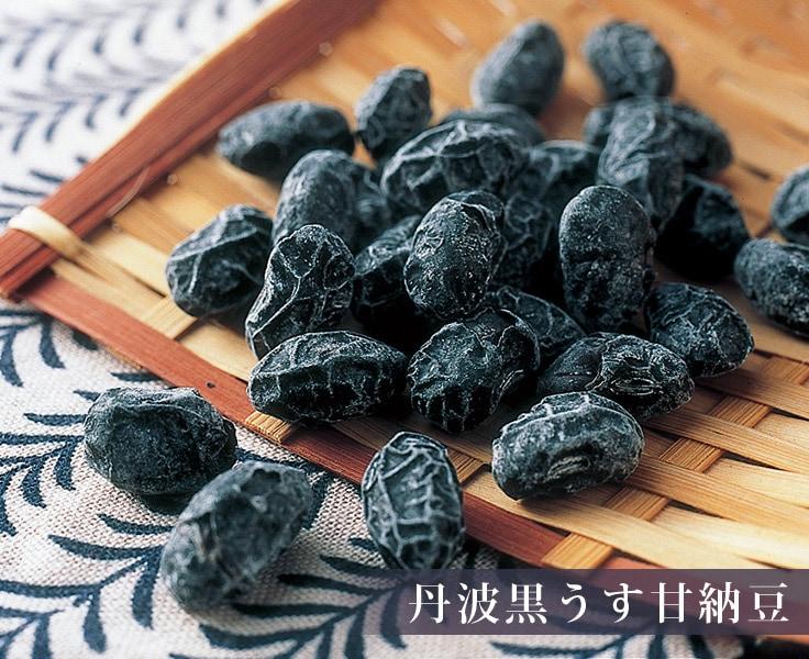 丹波黒うす甘納豆イメージ