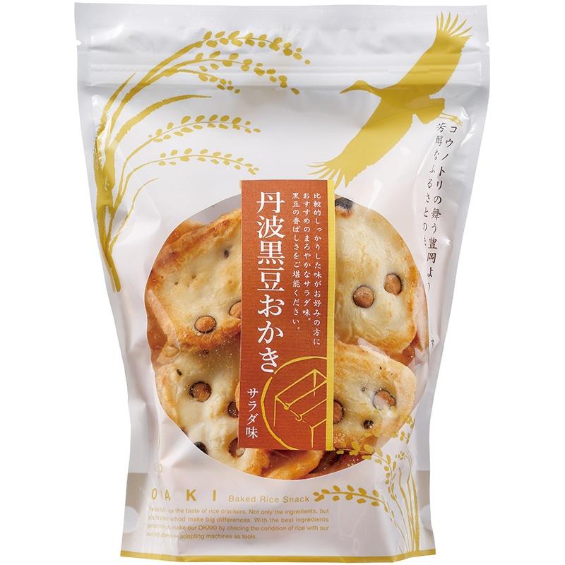 丹波黒豆おかきサラダ味SP