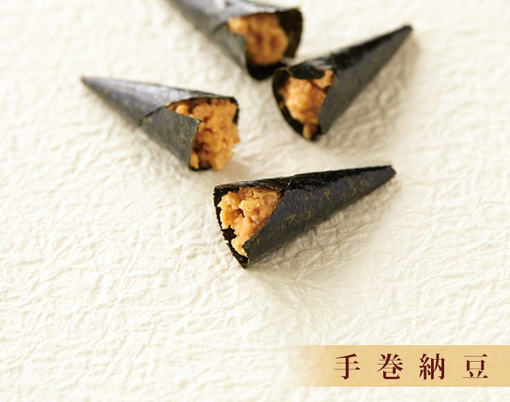 手巻納豆イメージ