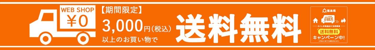 大川魚店1> <a href=