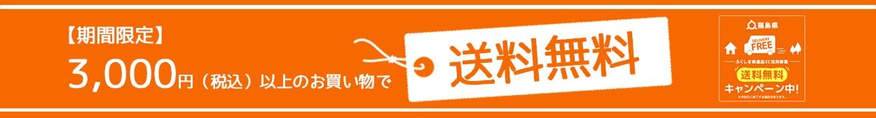 大川魚店1><br></div> <div align=
