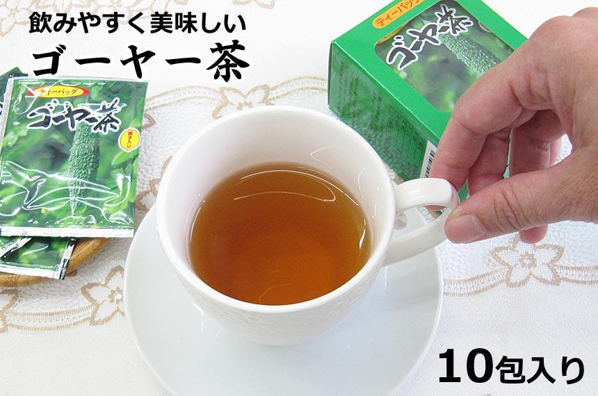 比嘉製茶ゴーヤー茶10包タイトル