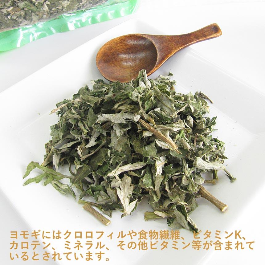 沖縄産ヨモギ茶原料