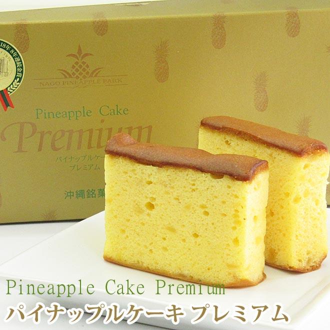 パイナップルケーキ プレミアム