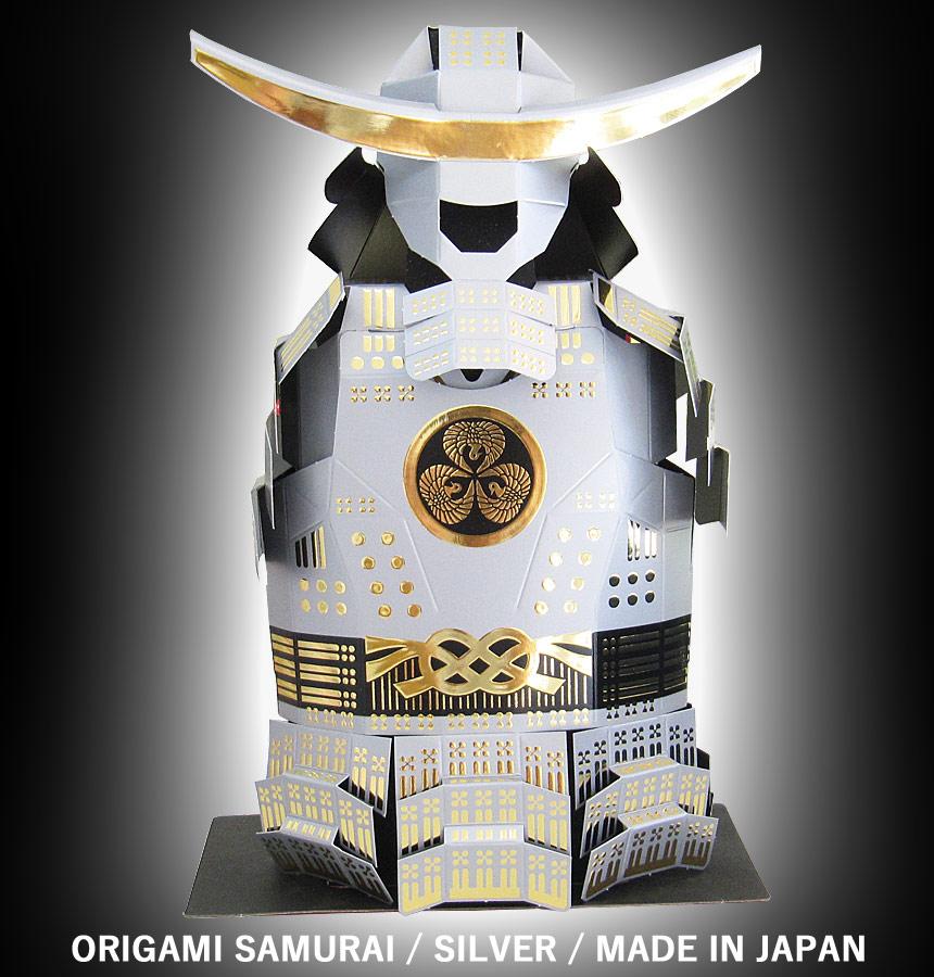 オリガミ・サムライ/ゴールド
